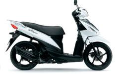 Suzuki Addres 125cc